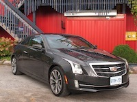 2015 Cadillac ATS Coupe gray front side
