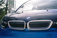 2017 BMW i3 front kidney grill