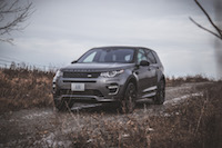 2017 Land Rover Discovery Sport front quarter view