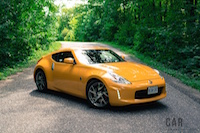 2017 Nissan 370Z Touring Sport chicane yellow